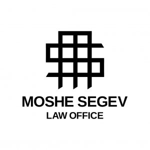 Moshe Segev Law Office
